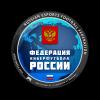 Новости ФКФ