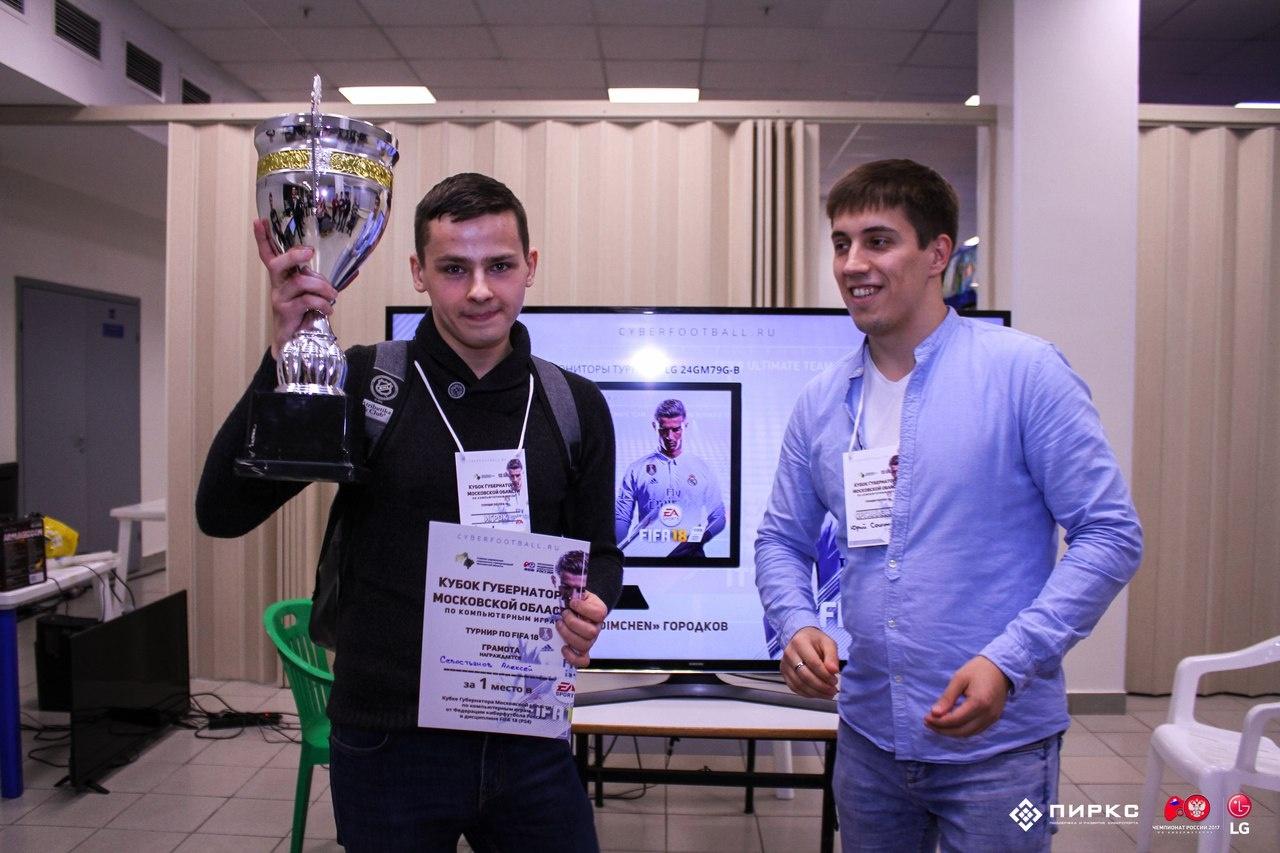 Алексей Севостьянов - победитель турнира