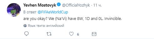 "Из твиттера ""Yozhyka"""
