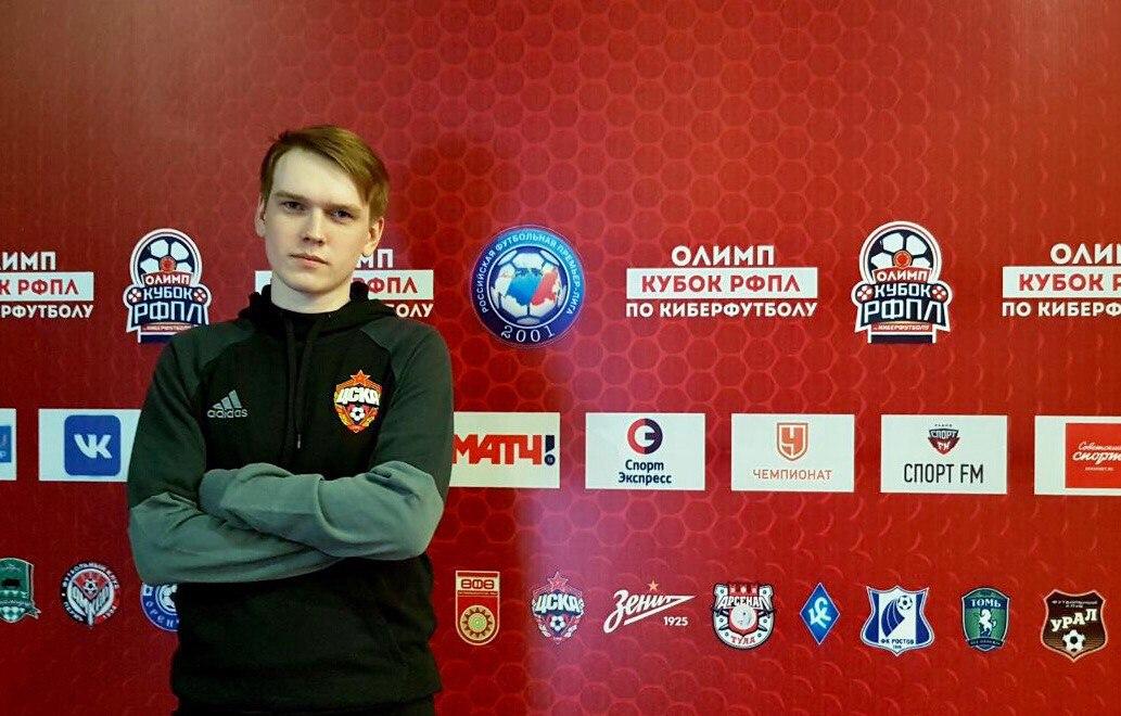 ваши вещи чемпионат ком российской футбольной премьер лига новости Norveg это термобелье